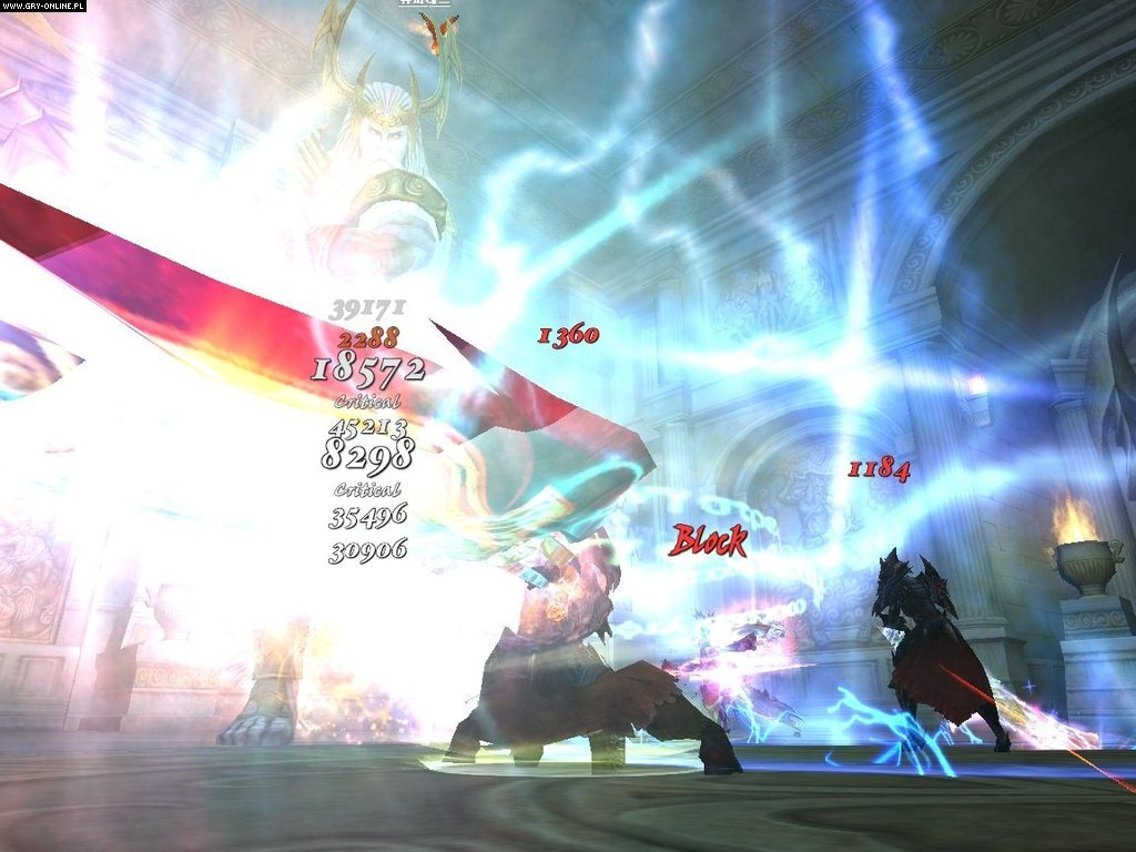 SilkRoad Online PC Gry Screen 4/23, Joymax