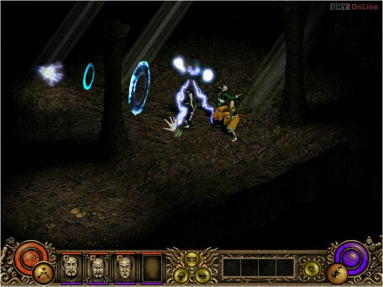 Throne of Darkness PC Gry Screen 5/12, Climax Studios, Sierra