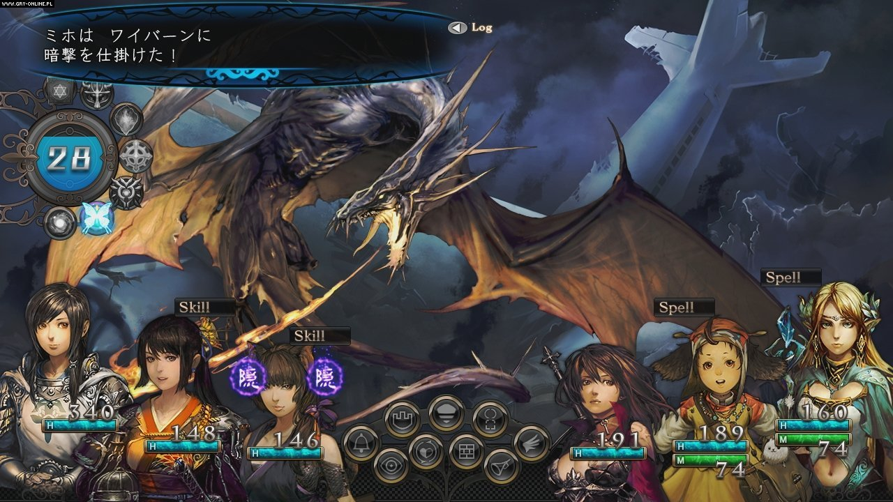 Stranger of Sword City PC, X360, PSV Gry Screen 19/39, Experience, 5pb.