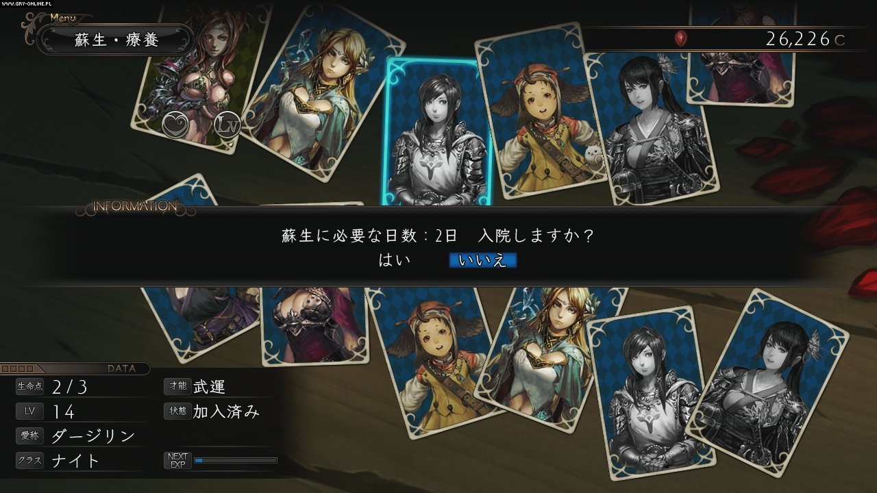 Stranger of Sword City PC, X360, PSV Gry Screen 15/39, Experience, 5pb.