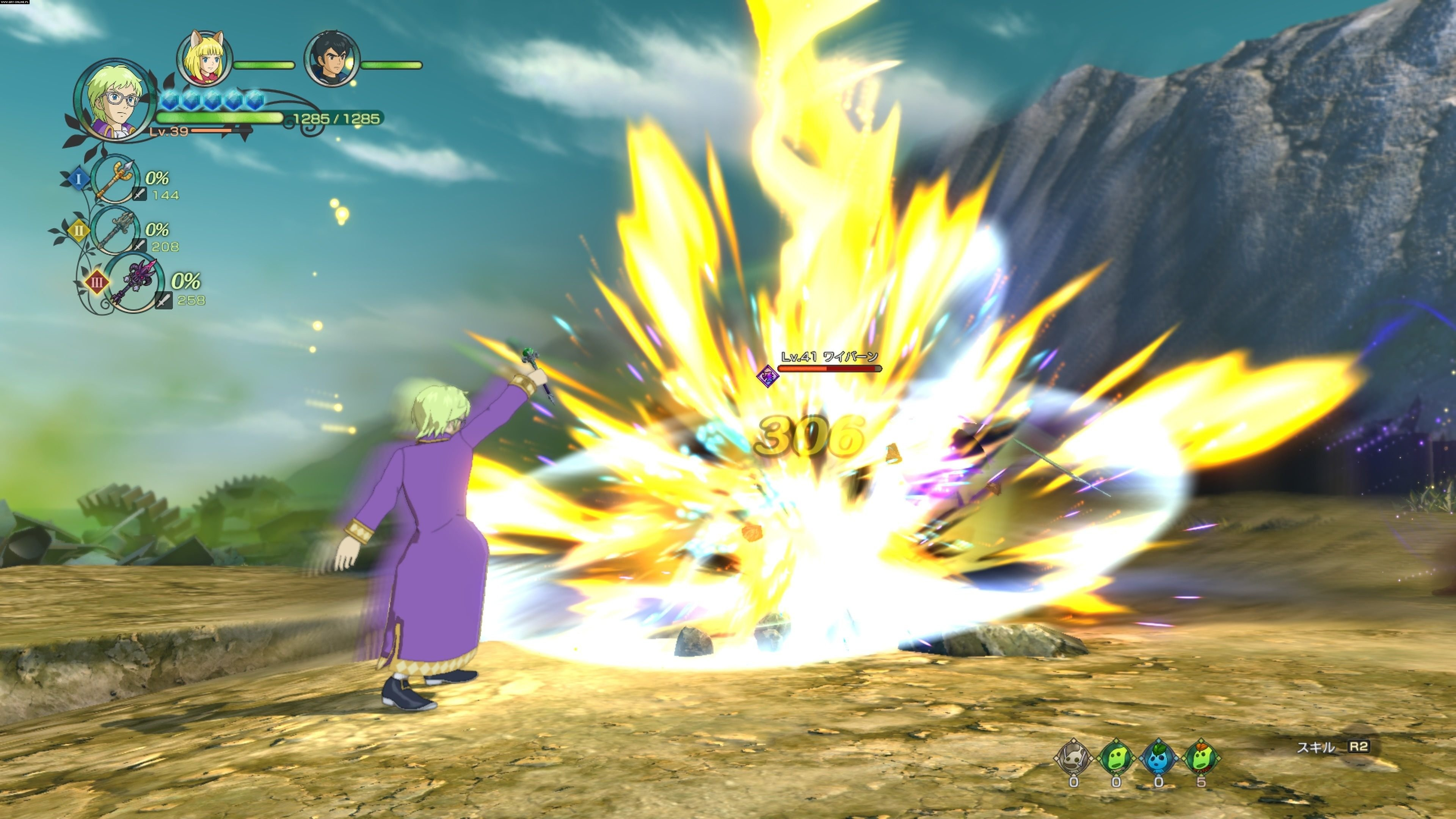 Ni no Kuni II: Revenant Kingdom PC, PS4 Gry Screen 21/112, Level 5, Bandai Namco Entertainment