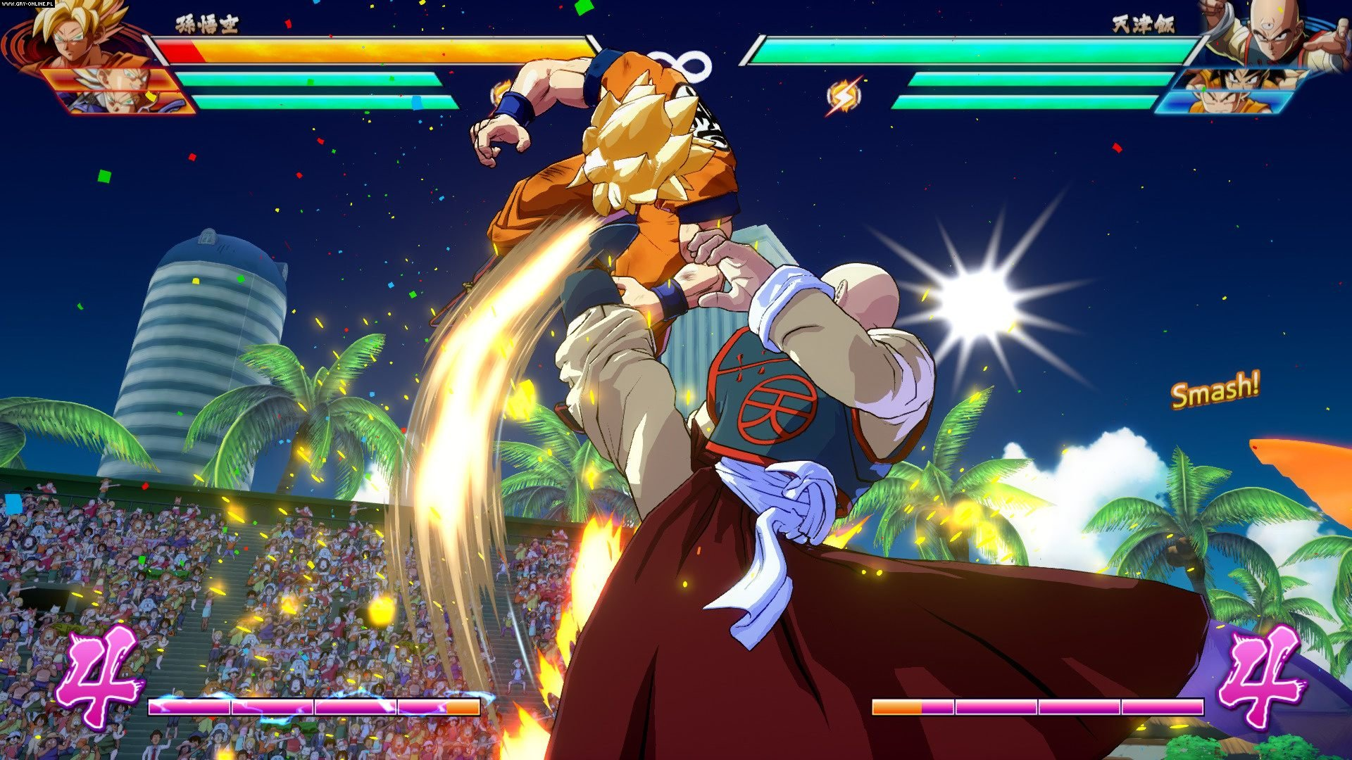 Dragon Ball FighterZ PC, PS4, XONE, Switch Gry Screen 196/230, Arc System Works, Bandai Namco Entertainment