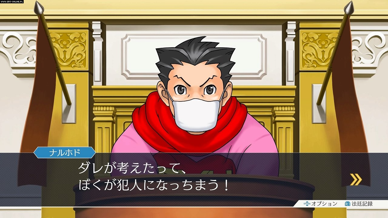 Phoenix Wright: Ace Attorney Trilogy PC, PS4, XONE, Switch Gry Screen 74/86, Capcom