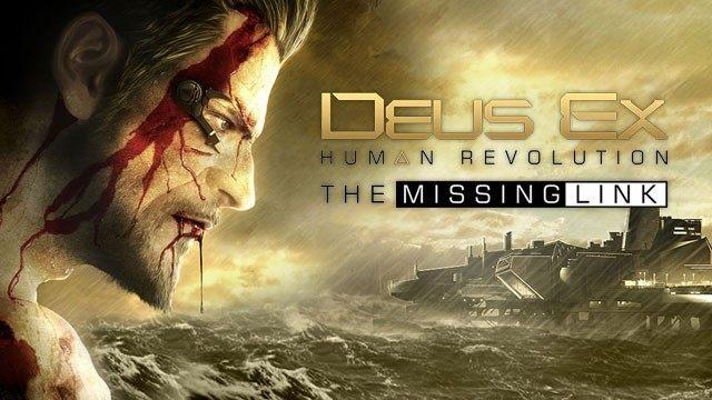 Deus ex human revolution pc patch free download.