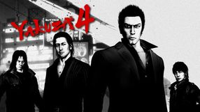 Yakuza Video Game Series | gamepressure com