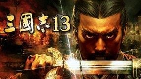 Romance of the Three Kingdoms XIII (XONE)