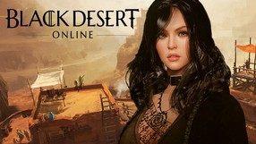 Black Desert Online (PC)