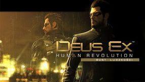 Deus Ex: Human Revolution (WiiU)