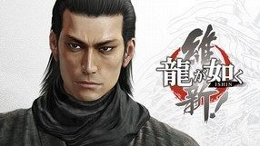 Yakuza: Restoration (PS4)