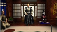 Plotki o Shogun 2: Total War